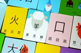 chineasy impara il cinese