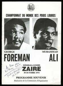 fore-ali